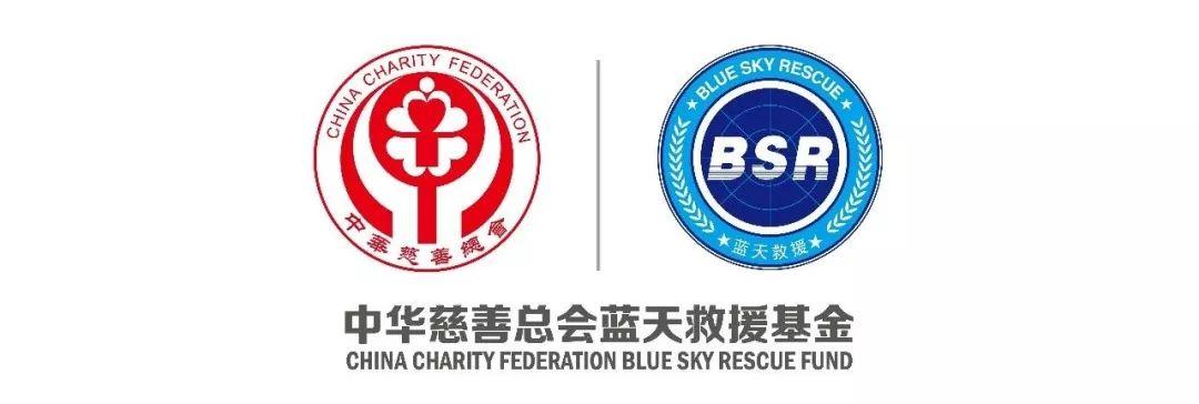 蓝天救援向老挝输出专业救援技术,助力老挝应急建设